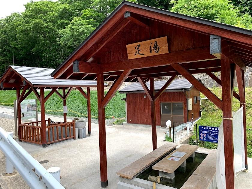 つなぎ源泉公園
