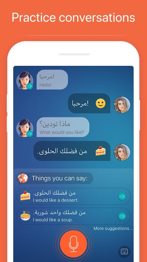 how to speak arabic fluently
