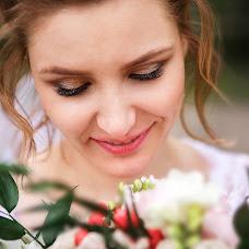 Wedding photographer Olesya Efanova (OlesyaEfanova). Photo of 05.06.2018