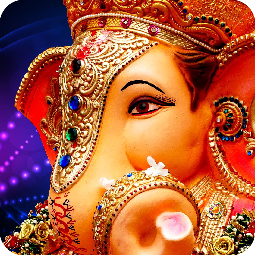 Ganpati Ganesh - All In One