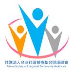 照護資訊授權 icon
