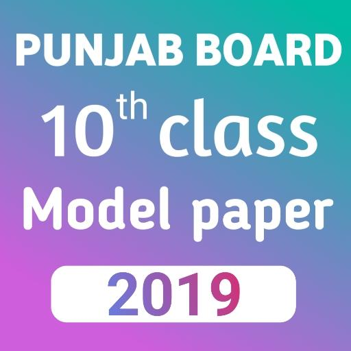 punjab board 10th class model paper 2019 sample - Apps on Google Play