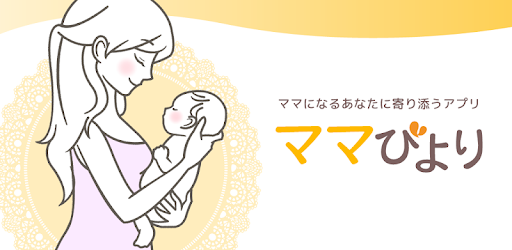 Snuggled up to you now become mom<br>We will deliver the peace of mind every day until the birth from pregnancy *