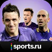 Фиорентина+ Sports.ru