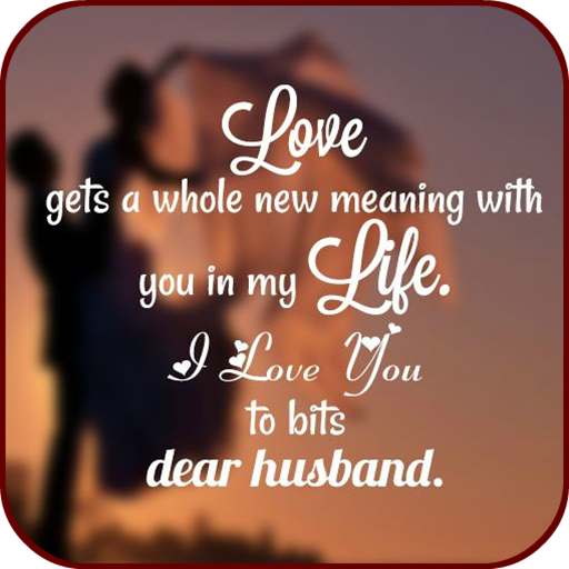 Good Morning Image For Husband - Apps on Google Play