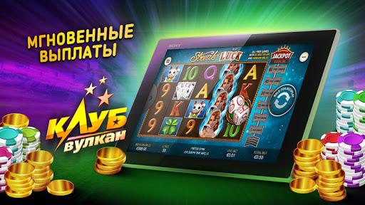 Игровые автоматы для пк скачать бесплатно сколько зарабатывают онлайн казино