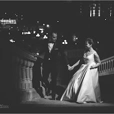 Wedding photographer Marian Moraru (filmmari). Photo of 04.02.2018
