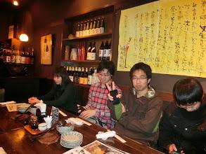 Photo: 新年会