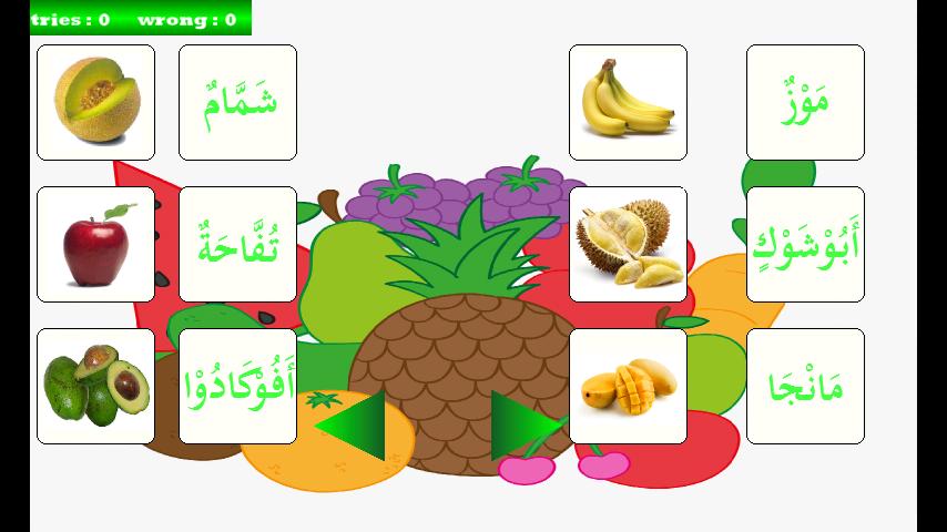 Buah Buahan Dalam Bahasa Arab Apl Android Di Google Play