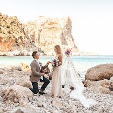 Wedding photographer Nastasiya Gusarova (nastyagusarova). Photo of 07.09.2017