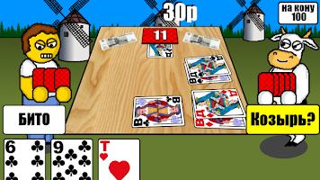 screenshot of Дурак на деньги