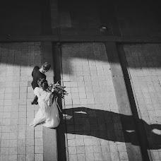 Wedding photographer Lubomir Drapal (LubomirDrapal). Photo of 13.11.2018