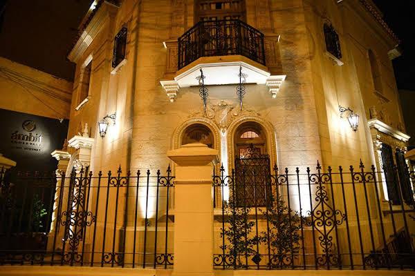 Ambit Boulervard Hotel Boutique