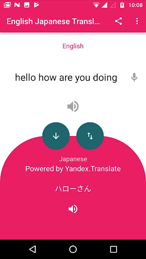 translate-black-english-japanese