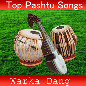 Top Pashtu & Afghani Songs for PC and MAC
