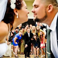 Wedding photographer Evgeniy Zaplavnov (2zhekaru). Photo of 09.06.2016
