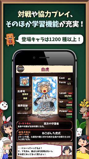 English Quiz【Eigomonogatari】 screenshot 15