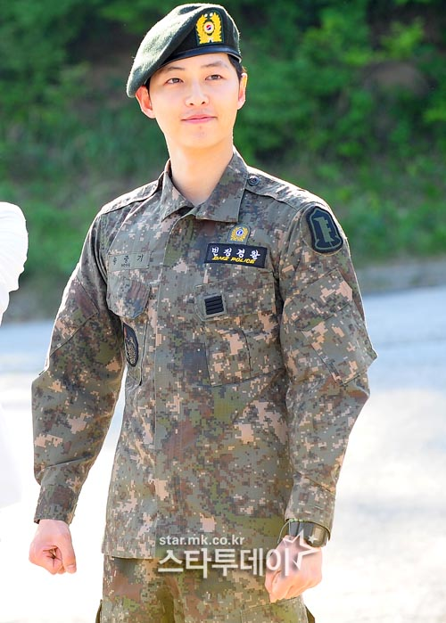 song joong gi army 1