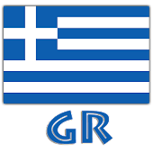 Ellinika Radio, Greek Radios