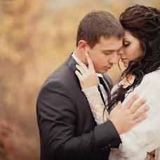 Wedding photographer Olga Mishina (OlgaMishina). Photo of 11.10.2014
