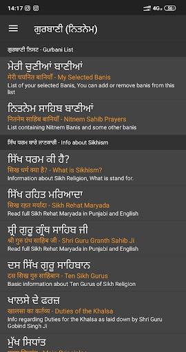 Gurbani - Nitnem with Audio and Translation screenshots 1