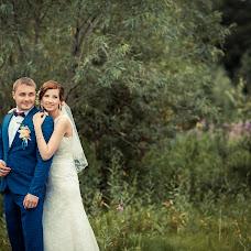 Wedding photographer Aleksandr Shumay (Sever). Photo of 11.10.2015