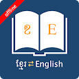 English Khmer Dictionary icon