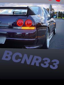 スカイラインGT-R R33 BCNR33 V specのカスタム事例画像 hiro33さんの2019年01月05日21:12の投稿
