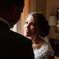 Wedding photographer Dmitriy Trifonov (TrifonovDm). Photo of 24.09.2018