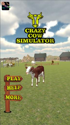 クレイジー牛シミュレータ3D