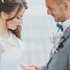 Wedding photographer Mario Bocak (bocak). Photo of 21.07.2016