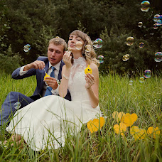 Wedding photographer Mariya Krivcova (jurisdictia). Photo of 09.09.2014