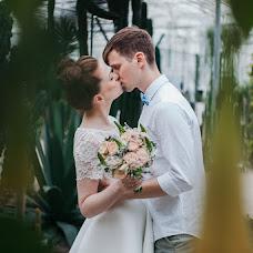 Wedding photographer Darya Mitina (daryamitina). Photo of 18.01.2018