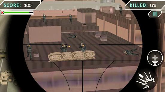 Duty Commando Army shooting!- screenshot thumbnail
