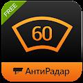 HUD АнтиРадар (бесплатно) download