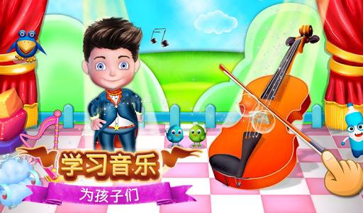 音樂學習的孩子|玩教育App免費|玩APPs