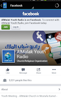 Screenshot of Almalak Youth Radio