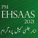 Ehsaas Cash Program | Online Apply icon
