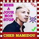 جميع اغاني شاب ماميدو بدون انترنت cheb mamidou APK