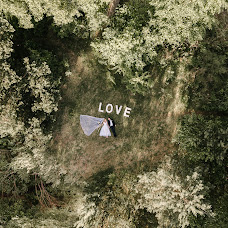 Wedding photographer Joanna Olejnik (whitedreamstudio). Photo of 22.05.2018