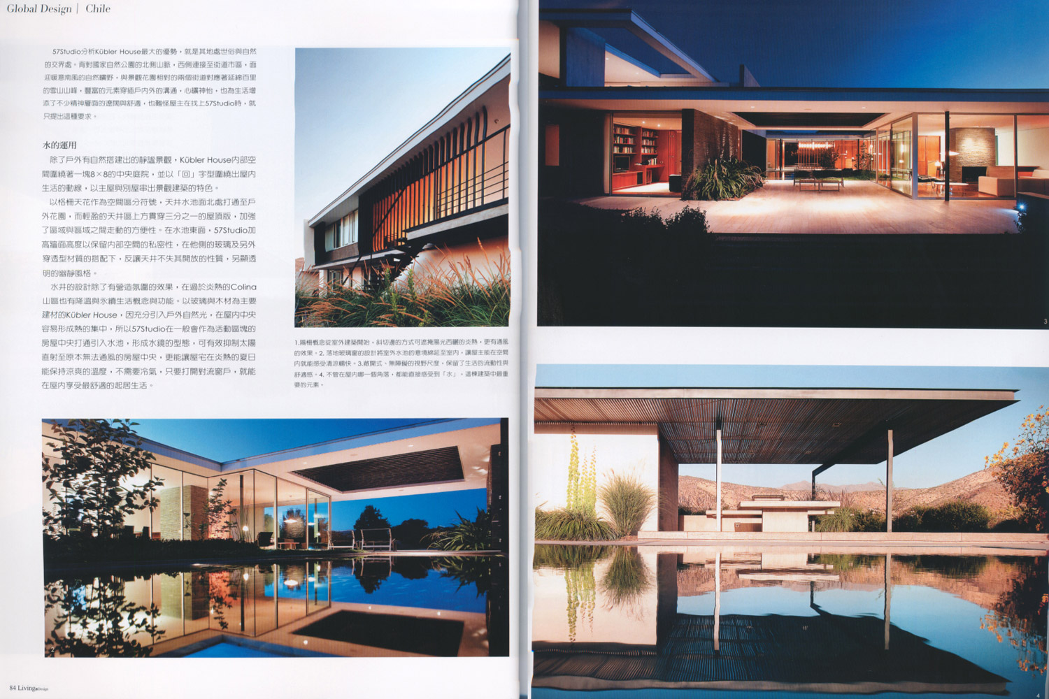 Photo: Living & Design / #22 / Taiwán / 2010