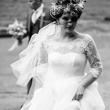 Wedding photographer Artem Kononov (feelthephoto). Photo of 20.10.2018