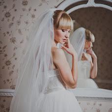 Wedding photographer Mariya Gorokhova (mariagorokhova). Photo of 14.04.2014