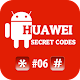 Secret Codes for Huawei 2019