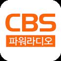 CBS 파워라디오 icon