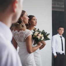 Fotografo di matrimoni Evgeniya Petrovskaya (PetraJane). Foto del 13.02.2019