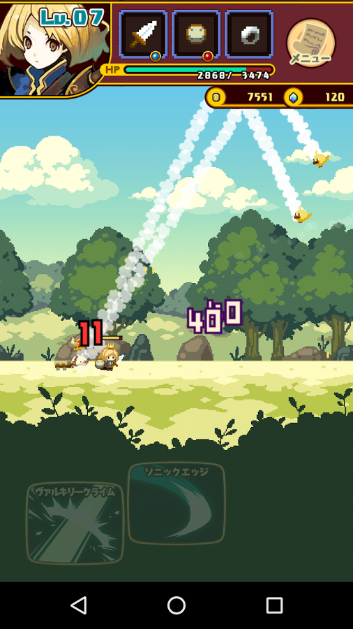 Brave Caravan- screenshot