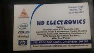 Hd Electronics photo 3