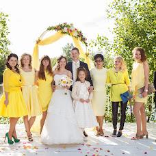 Wedding photographer Mariya Kozlova (mvkoz). Photo of 24.04.2018