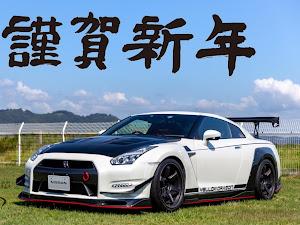 NISSAN GT-R R35 のカスタム事例画像  AKIRAさんの2020年01月01日20:35の投稿